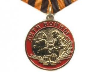 Медали для детей войны изготовят в челябинском предприятий «Челзнак»