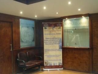 В Каире стали закрывать центры по обучению арабскому языку