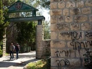 Иудейские экстремисты разгромили христианскую деревню в Израиле