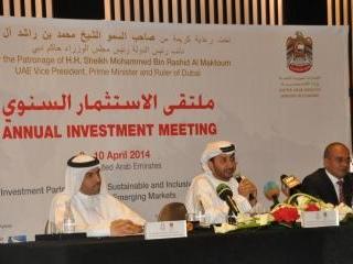 Татарстан принимает участие в работе IV Ежегодного инвестиционного форума в Дубае