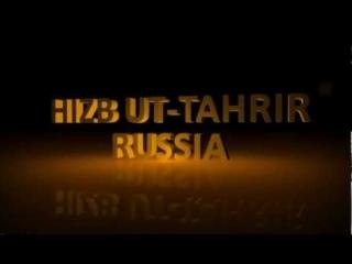 Экс-член Хизб-ут-Тахрир: я понял, что нас используют втемную