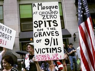 Мечеть на Граунд-Зиро будет снесена