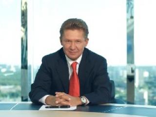 Газпром стал монополистом в  Кыргызстане