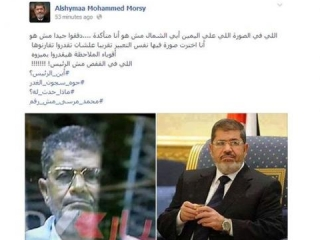Дочь Мухаммеда Мурси: Человек за решеткой — не мой отец