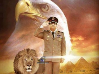 Сиси зарегистрировался в качестве кандидата в президенты Египта