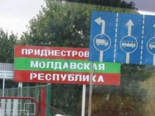 Приднестровье обратилось к Путину за признанием независимости