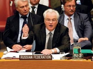 Чуркин: Заявление о геноциде татар в Крыму — провокация