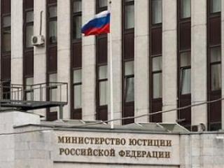 НКО присвоят статус иностранного агента принудительно