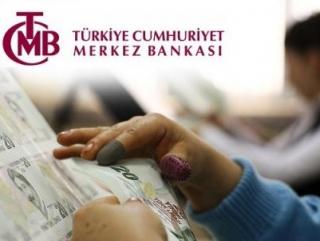 Глава Центробанка Турции не уходит в отставку
