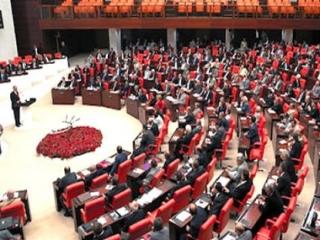Парламент Турции дал разведке полную свободу действий