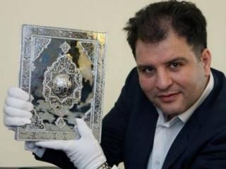 Серебряную копию «Корана Османа» покажут в Казани