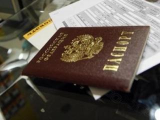 Путин облегчил бывшим жителям СССР получение гражданства РФ