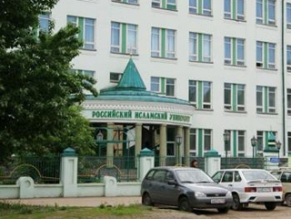 Сотрудники ФСБ придут в исламский университет без масок