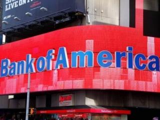 Bank of America открестился от встречи с Мустафой Джемилевым