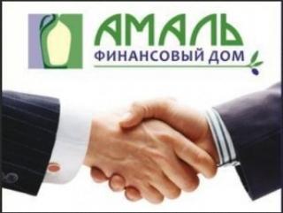 Финансовый дом «Амаль» занялся социально ответственным бизнесом