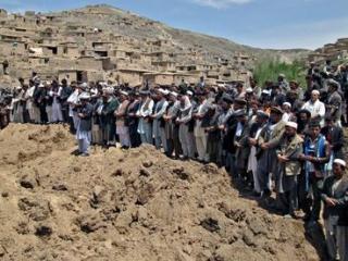 Президент РФ соболезнует афганскому народу