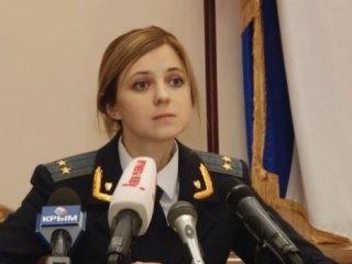 Наталья Поклонская посетила штаб-квартиру Меджлиса