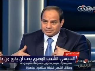 Абдельфаттах ас-Сиси во время телевыступления