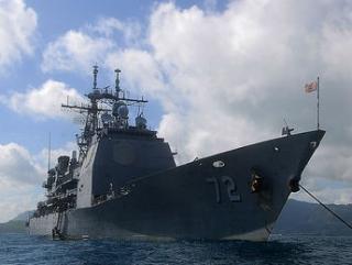 Крейсер ВМС США усилит группировку НАТО в Черном море