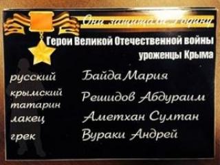 Россиянам напомнили о межнациональном характере победы в ВОВ