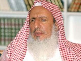 Верховный муфтий Саудии: «Они пятнают имидж ислама»