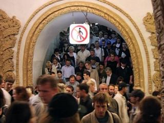 У мэрии Москвы требуют объяснений за быстрый рост тарифов метро
