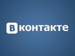 Принципы раскрутки группы ВКонтакте