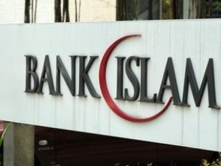 Парламент Таджикистана рассмотрит закон об исламском банкинге