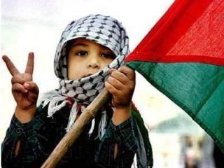 В Москве пройдет конференция по случаю Дня Палестины
