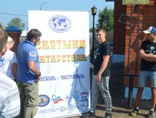 В Татарстане увековечат память об утраченных мечетях и церквях