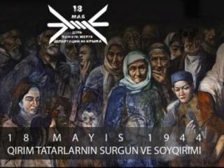 В Москве пройдут мероприятия в память депортации крымских татар