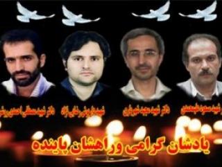 В России покажут фильм об иранских ядерщиках-шахидах