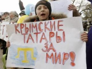 Крымские татары планировали провести митинг в память Депортации