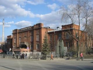 Уральский государственный горный университет Екатеринбурга