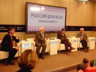 В Москве вспомнили депортацию крымских татар