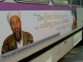 Антиисламская реклама на автобусе