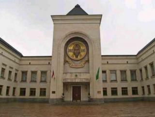 Резиденция Московского патриарха Кирилла в Москве