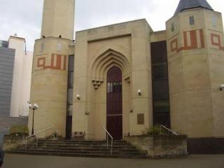 Центральная мечеть Эдинбурга
