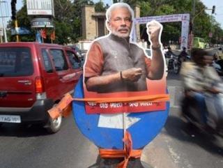 Предвыборный постер Нарендры Моди