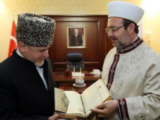 Первый том «Исламской энциклопедии» скоро увидит свет
