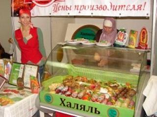 Первая Республиканская халяль-ярмарка пройдет в Казани