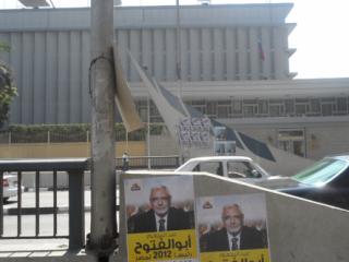 Россиянин может остаться в тюрьме Каира до старости