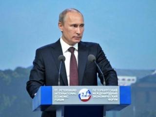 Выступление главы российского государства на ПМЭФ