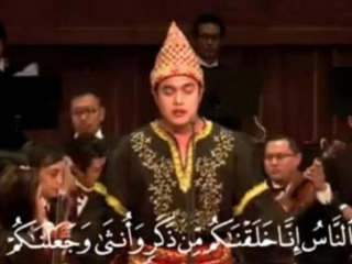 Индонезийцы сделали из Корана оперную арию (ВИДЕО)