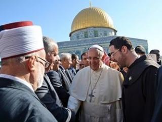 Папа Римский во время встречи с мусульманами Иерусалима (аль-Кудс)