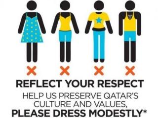 «Леггинсы – это не штаны!» — власти Катара