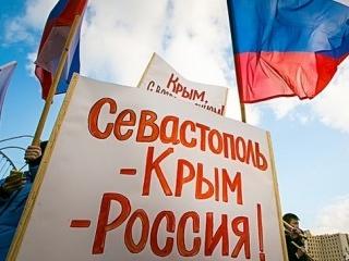 Присоединение Крыма к России будут учить в школе