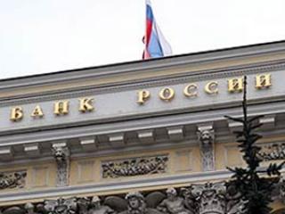 Банки пожаловались на халатную работу ФМС