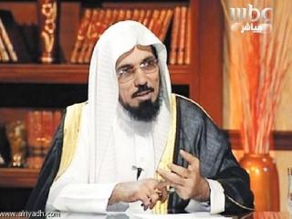 Из библиотек Саудовской Аравии изъяли книги шейха аль-Ауды