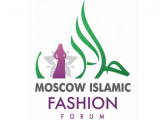 В Москве состоится первый форум исламской моды